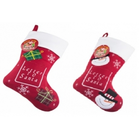 Christmas Craft - Stocking snowflake Red/Green