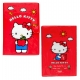 Hello Kitty Vintage A6 Notebook