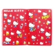 Hello Kitty Vintage Activity Exercise Book