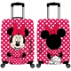 Minnie Mouse ABS trolley