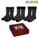 AC/DC Gift set - 3 pack men's socks